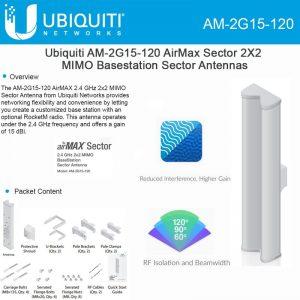 Ubiquity AM-2G15-120 AirMax